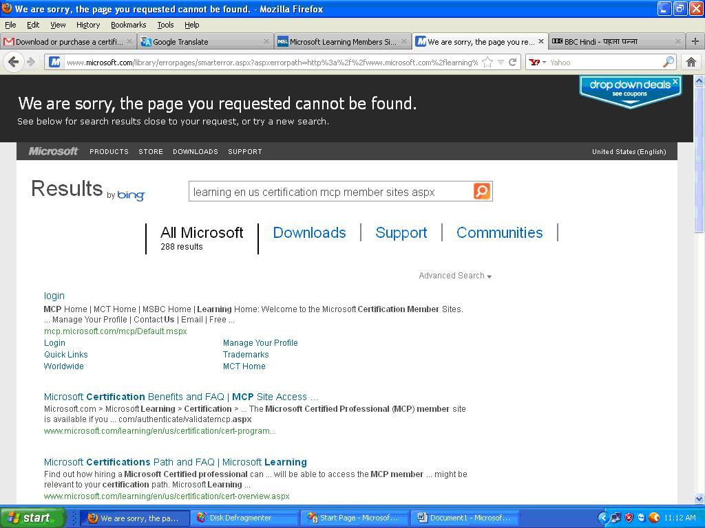 I Am Not Get Certificate Using Download Or Purchase A Certificate Link