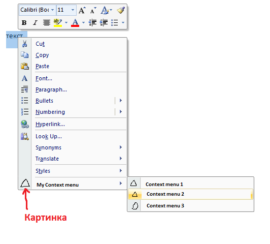 how to create button in microsoft word